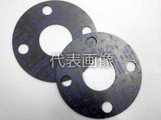 Matex/ジャパンマテックス 【HOCHDRUCK-Pro】高圧蒸気用膨張黒鉛ガスケット 1500-3t-FF-10K-125A(1枚)