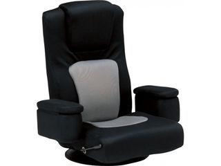 HAGIHARA/ハギハラ【メーカー直送代引不可】 【Legless Chair】座椅子 LZ-082BK 【同梱不可】 【沖縄・北海道・離島お届け不可/土日配送・配送時間指定不可】