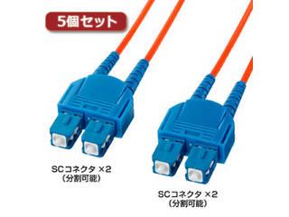 サンワサプライ 【5個セット】 サンワサプライ 光ファイバケーブル(1.5m) HKB-CC5-1KX5