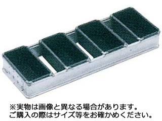 遠赤セラミック加工S ミニ食パン型(フタ無)4連結