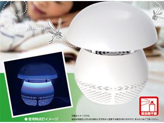 殺虫剤不要 電撃バチバチじゃないから安全 WECAN 評価 ウィキャン 卓出 WJ-799 USBタイプ 蚊とれーる