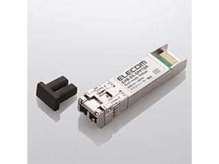 ELECOM エレコム スイッチ用SFPモジュール/10GBASE-SW/SR EHB-EX-SPPTSR※受注生産品