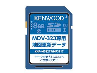 KENWOOD/ケンウッド KNA-MD3217 地図更新SDカード