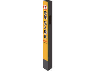 【組立・輸送等の都合で納期に4週間以上かかります】 CHUHATSU/中発販売 【代引不可】Reelex バリアリールスタンド用サインカバー BRS-SCA