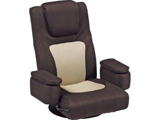 HAGIHARA/ハギハラ【メーカー直送代引不可】 【Legless Chair】座椅子 LZ-082BR 【同梱不可】 【沖縄・北海道・離島お届け不可/土日配送・配送時間指定不可】