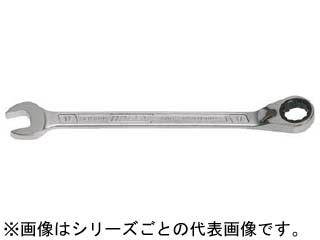 HAZET/ハゼット 切替式ギヤレンチ(コンビタイプ) 27mm 606-27