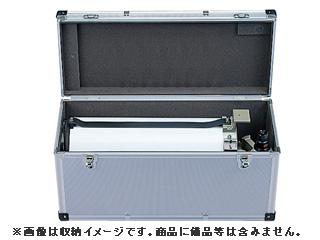Vixen/ビクセン 3880-04 VC200L鏡筒用アルミケース