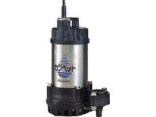 Kawamoto/川本製作所 排水用樹脂製水中ポンプ(汚水用) WUP3-325-0.15SG
