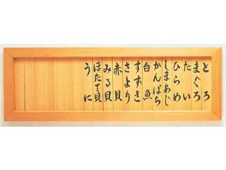 SHIMBI/シンビ メニュー額大入-20/(文字なし)