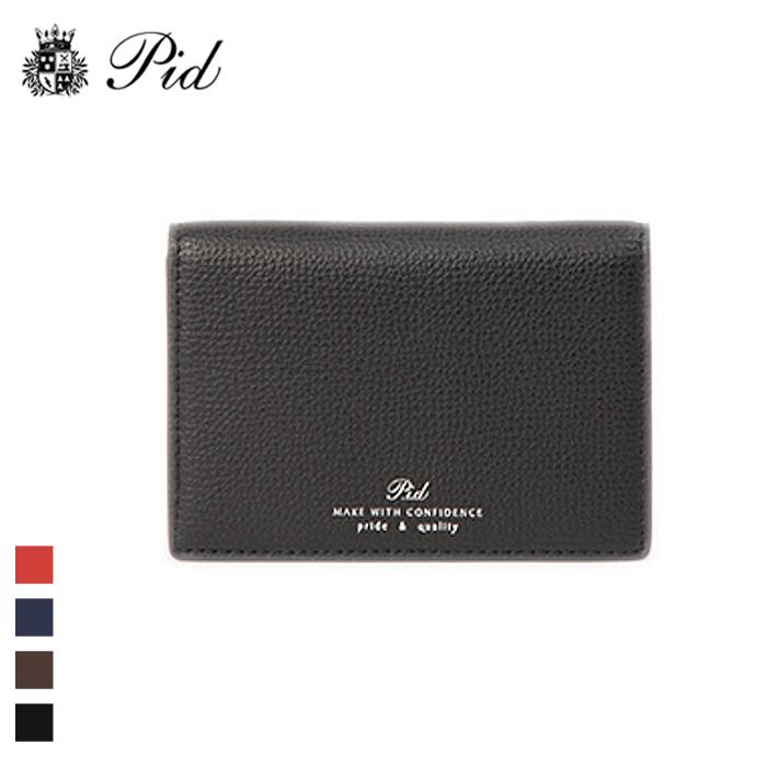 PID/ピー・アイ・ディー PAW1001 イタリアンレザー 名刺入れ (ブラック)