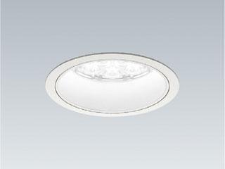 ENDO/遠藤照明 ERD2167W ベースダウンライト 白コーン 【超広角配光】【温白色】【非調光】【Rs-12】
