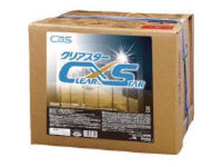 CXS/シーバイエス 樹脂ワックス クリアスター 5996767