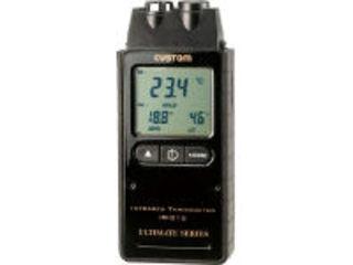 CUSTOM カスタム 赤外線放射温度計 IR-01U 送料無料/新品 激安