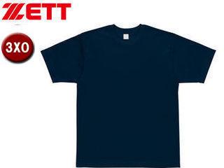 セール価格 ZETT ゼット BOT620-2900 3XO ネイビー セール特別価格 ベースボールTシャツ
