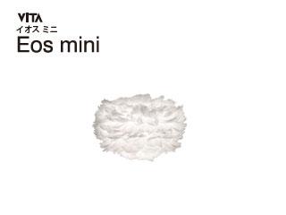 ELUX/エルックス 03001 VITA イオスミニ 【セード単品】(ホワイト)
