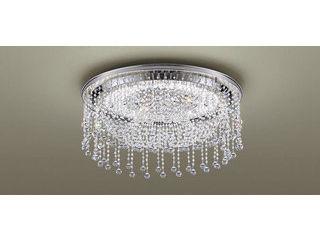 Panasonic/パナソニック LGBZ1438 LEDシャンデリア クリスタルガラス【調光調色】【~8畳】【天井直付型】