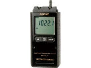 CUSTOM/カスタム デジタル絶対圧計 PG01U
