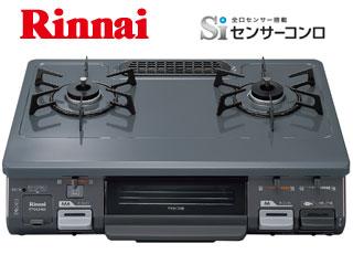 PSLPGマーク取得商品 Rinnai/リンナイ RT64JH6S-GL ガステーブル (プロパンガス用) ダークストーングレー 【強火力左】