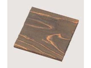 鍋敷 角 大 150×150