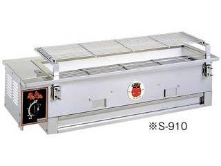 山岡金属工業 【代引不可】シルクルーム 炭焼台 赤鬼次郎 S-610 LP