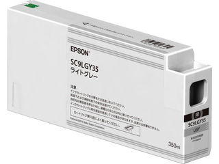 EPSON/エプソン SureColor用 インクカートリッジ/350ml(ライトグレー) SC9LGY35