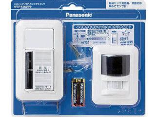 Panasonic/パナソニック コスモワイドここでもセンサ WTP5360WP
