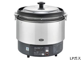 【代引不可】ガス炊飯器 RR-S300G LP (涼厨) リンナイ かまど炊き(タイマー付・専用ホース接続)