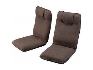 ティアンドエヌ 低反発折りたたみ座椅子2個組/ブラウン/ST-016BR-2