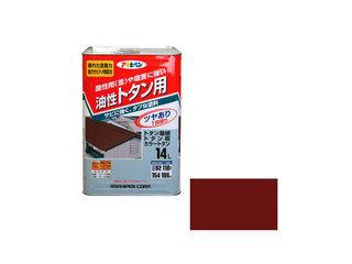 ASAHIPEN/アサヒペン 油性トタン用 14L 赤さび
