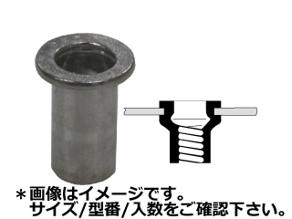 TOP/トップ工業 スチール平頭ナット(1000本入) SPH-625