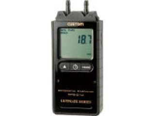 CUSTOM/カスタム デジタル差圧計 DPG01U