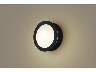 Panasonic/パナソニック LGWC85275F LEDポーチライト オフブラック【電球色】【明るさセンサ付】【壁直付型】