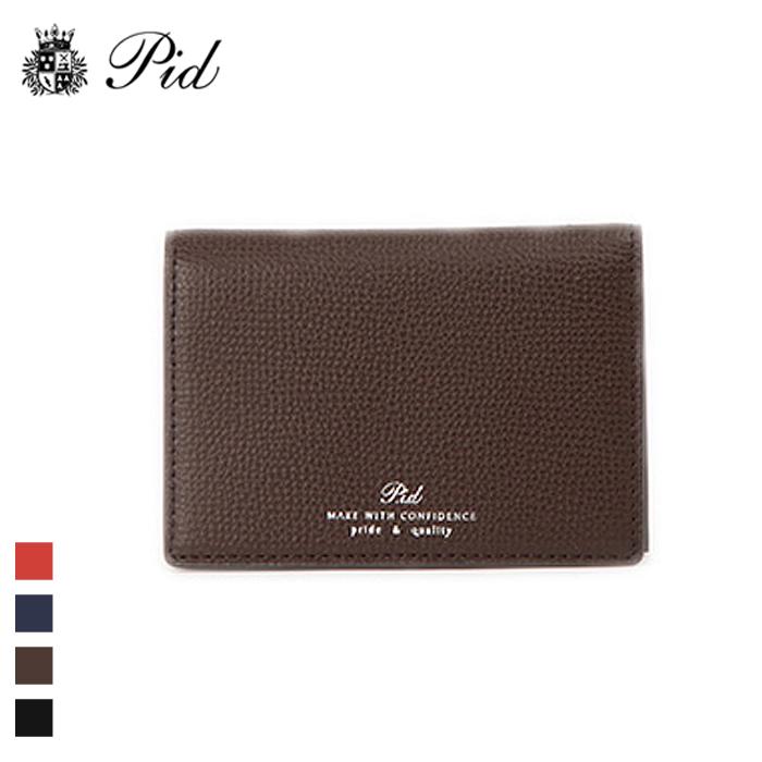 PID/ピー・アイ・ディー PAW1001イタリアンレザー 名刺入れ (チョコブラウン)