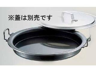 KANDA/カンダ 鉄プレス餃子鍋/30cm