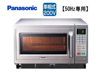 Panasonic/パナソニック NE-CV70 マイクロウェーブ コンベクションオーブン [50Hz専用] 【30L】単相式200V