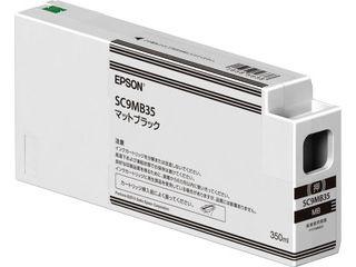 EPSON/エプソン SureColor用 インクカートリッジ/350ml(マットブラック) SC9MB35