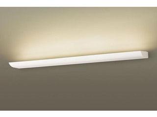 Panasonic/パナソニック LGB81586LU1 LEDブラケット ラインタイプ 【シンクロ調色】【調光可能】【壁直付型】