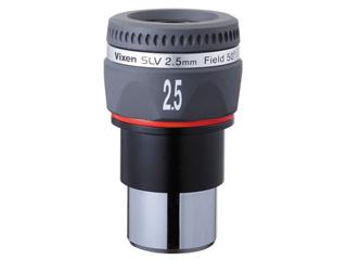 Vixen/ビクセン 37202-7 SLV2.5mm 接眼レンズ