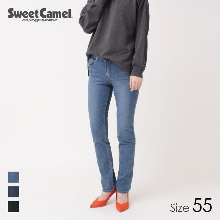 Sweet Camel/スウィートキャメル h:e:r florost フラワーオイル ハイブリッドストレートデニムパンツ(S5=中色USED/サイズ55) CA6502 【2018秋冬新作】