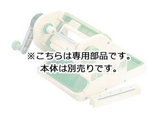 千葉工業所 永遠の定番モデル 新つまさん用部品 流行のアイテム 偏心カム