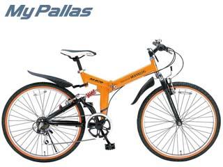 MyPallas/マイパラス M-670 折畳ATB26・6SP・Wサス (オレンジ) メーカー直送品のため【単品購入のみ】【クレジット決済のみ】 【北海道・沖縄・九州・四国・離島不可】【日時指定不可】商品になります。