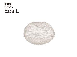 ELUX/エルックス 03003 VITA イオスL 【セード単品】 (ホワイト)