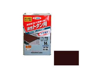 ASAHIPEN/アサヒペン 油性トタン用 14L こげ茶