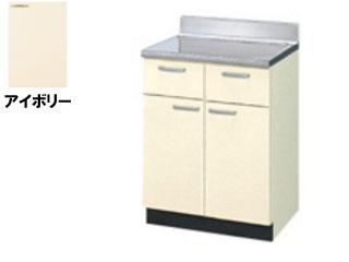 【時間帯指定不可】 LIXIL/リクシル 【sunwave/サンウエーブ】GKF-T-60Y GKシリーズ 調理台 60cm (アイボリー)