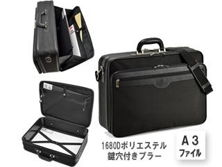 2室ソフトアタッシュケース大【ブラック】ショルダー付属■48cmA3ファイル対応