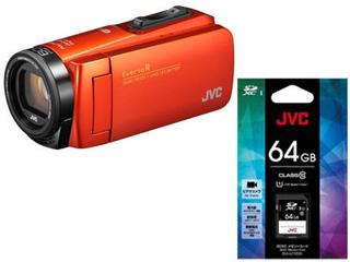 JVC/Victor/ビクター GZ-RX680-D(ブラッドオレンジ)+CU-U11031 SDXCカード 64GBセット【rx680set】【everiosdset】 【ビデオカメラ】