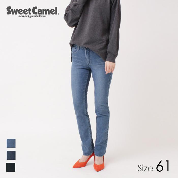 Sweet Camel/スウィートキャメル h:e:r florost フラワーオイル ハイブリッドストレートデニムパンツ(S5=中色USED/サイズ61) CA6502 【2018秋冬新作】