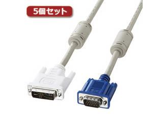 サンワサプライ 【5個セット】 サンワサプライ DVIケーブル(アナログ) KC-DVI-HD3K2X5