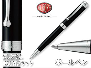 AURORA/アウロラ 【TALENTUM/タレンタム】BP ブラック D31-N