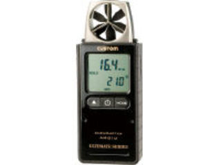 CUSTOM/カスタム デジタル風速計(風速・温度) AM01U